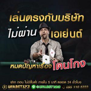ufabet1688 ทางเข้า